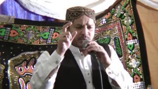 Punjabi Naat: Sohna Aye Man Mona Aey by Shahbaz Qamar Fareedi Sb 03-02-13