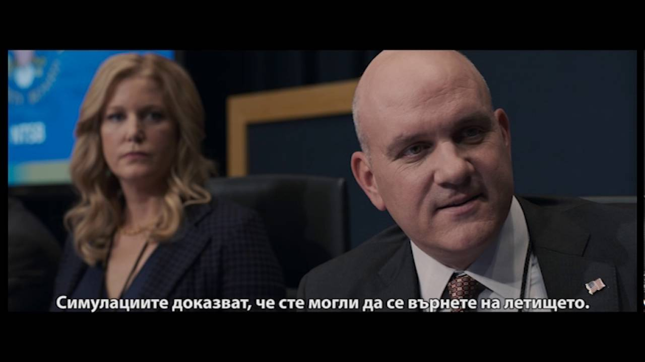 СЪЛИ: Чудото на Хъдсън - в кината и IMAX от 9 септември