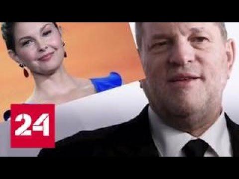 Видео признание о первом сексе