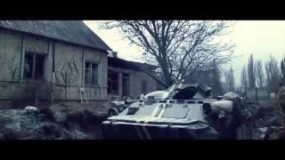 Донбасс  Сильный клип посмотрите