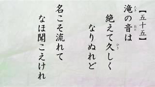 【パワポで解説】小倉百人一首(055_大納言公任)