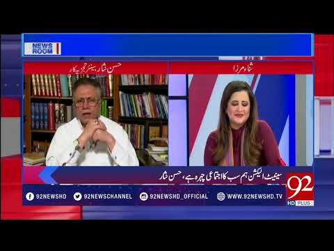News Room - 15 March 2018 - 92NewsHDPlus