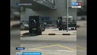 """Охрана Тимати снова """"прославилась"""""""