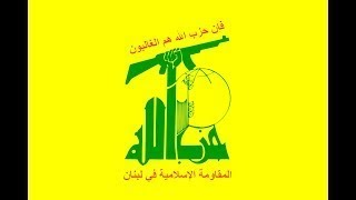 WHAT IS HEZBOLLAH? - Johnny Gat Archives.