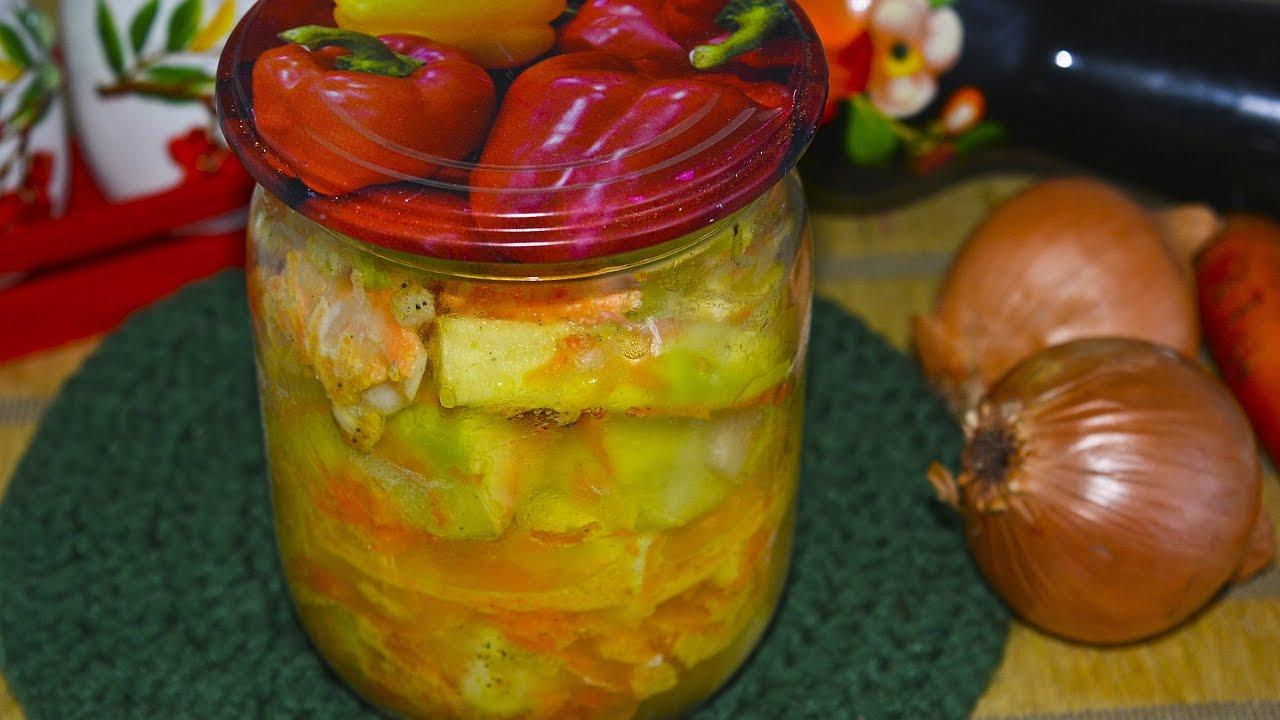 Салат из кабачков с майонезом на зиму - YouTube