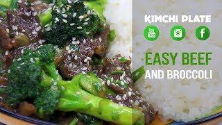Как приготовить Easy Beef and Broccoli – Мясной салат с брокколи