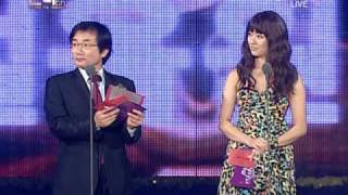 [091210] Golden Disk Awards 2009 - SNSD Gee - Digital Daesang [HQ] - Stafaband