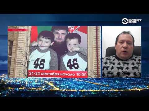 Наркотическая политика. Почему силовиков Кадырова обвиняют в пытках