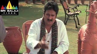 Attili Sattibabu LKG Movie Sunil Brahmanadam Comedy Scene | Allari Naresh | Sri Balaji Video