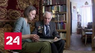 В Карелии поисковики нашли останки погибших во время Великой Отечественной войны