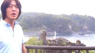 首都圏近く・賃貸不動産・地方移住・Uターン・生まれ故郷の伊豆半島で生涯を過ごしたい thumbnail