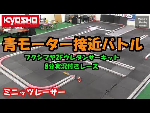 RC Truck Car Wash Center - Faszination Modellbau Friedrichshafen from YouTube · Duration:  1 minutes 53 seconds