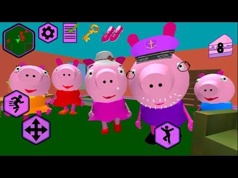 Piggy Neighbor Family