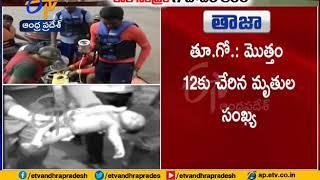 Godavari Boat Tragedy | Small Child Dead Body found in River