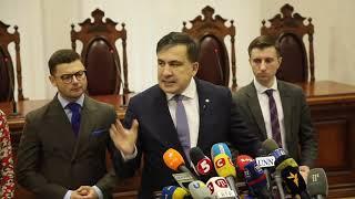 Киев #Саакашвили #Cуд #Апелляция #Заседание перенесли #Ukraine