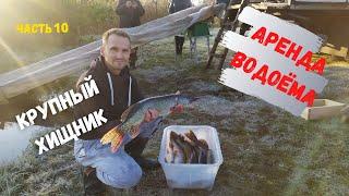 Зарыбляем водоем КРУПНОЙ ЩУКОЙ открыли рыбалку с лодки на хищника по всему водоёму часть 10