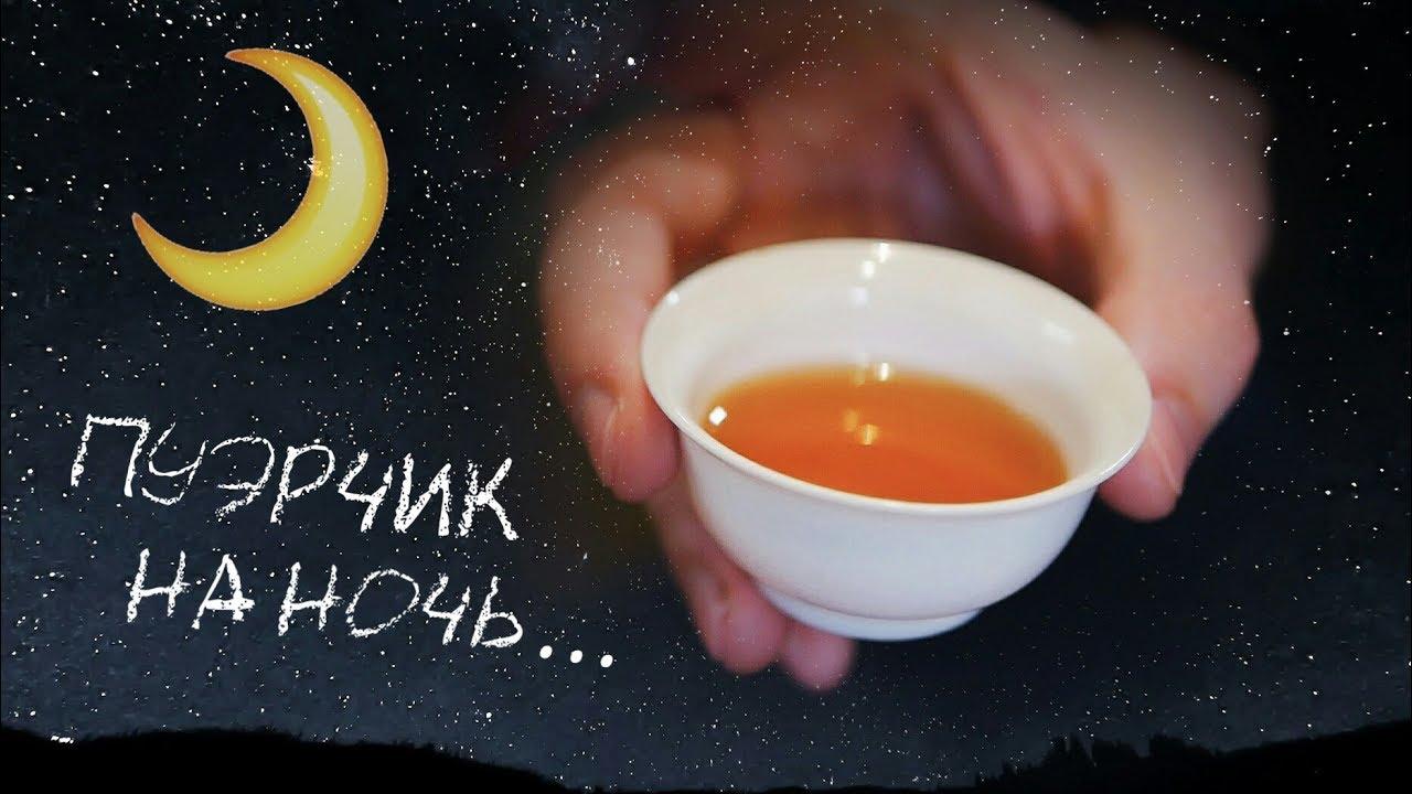 Как купить чай на Алиэкспресс - YouTube