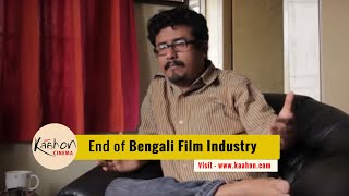 Indranil Roychowdhury - End for Bengali Film Industry is  Round The Bend