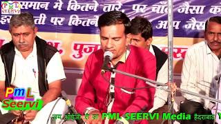 विशनाराम सुथार न्यू ईयर का धमाका 2018 भजन | Nonstop Rajasthani Bhajans Vol