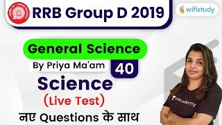 12:00 PM - RRB Group D 2019-20 | GS by Priya Ma'am | Science (Live Test)