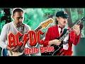AC DC Hells Bells Solo Tutorial Aitor Epas Solo 11