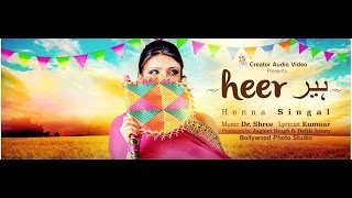 New Punjabi Songs 2015 | Heer | Henna Singal | Latest Punjabi Songs 2015