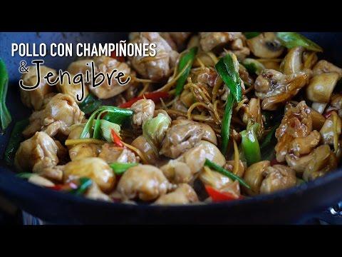 Vídeo-receta: salteado de pollo con champiñones y jengibre | Sabor de Asia