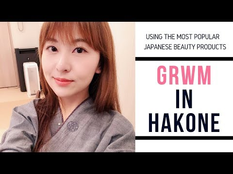 GRWM – Natural Japanese Makeup Using the Best Japanese Beauty Items | JAPANESE MAKEUP