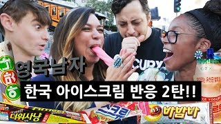 Americans React to Korean Ice-Creams for the First Time! Part 2!!