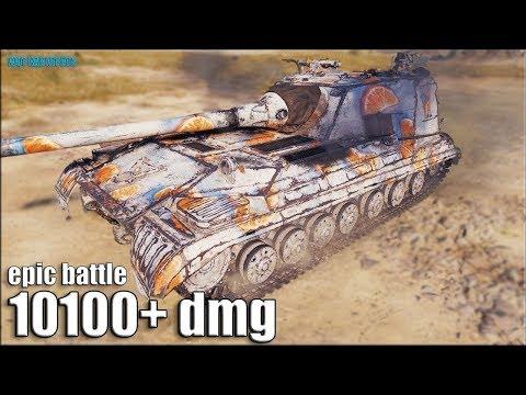 ЗАТАЩИЛ на ХАРАКТЕРЕ ✅ Объект 268 вариан 4 World Of Tanks
