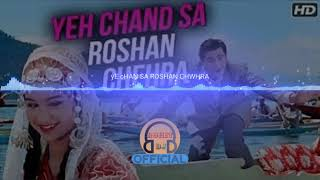 Ye Chand Sa Roshan Chehra | Old Song | Remix By Dj Rohit |