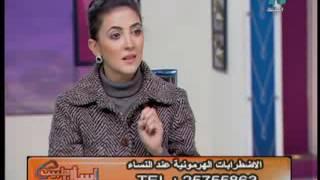 برنامج اسال طبيب حلقة  الخميس22 ديسمبر 16 20 - الاضطرابات الهرمونية عند النساء
