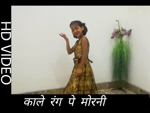 Kale rang pe morni rudan kare || 7 year old girl beautiful dance