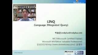 예제로 쉽게 배우는 LINQ.