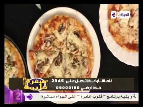 بيتزا كرسبي كواتروستاجوني مارينيرا ستاربيتزا بيتزا كاليزوني ميني