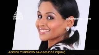 CBI Raids Actor Leena Maria Paul's Beauty Parlour   FIR 24 JAN 2020