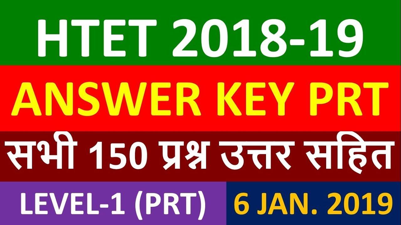 HTET PRT Level 1 FULL Answer key 2018-19 | HTET 6 january 2019 | Study Zone  |