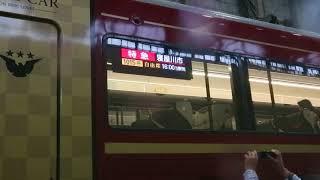 京阪プレミアムカー 自由席表示