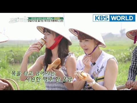 Drinking Hanoi beer and eating Banh mi in Nihn Binh!  [Battle Trip/2018.04.15]