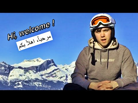 Arabic greetings how to say the full arabic greeting youtube arabic greetings how to say the full arabic greeting m4hsunfo