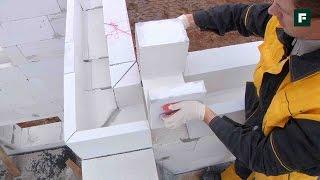 видео Дом своими руками из газобетона от фундамента до крыши