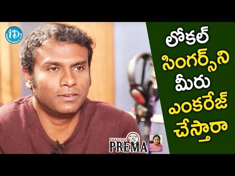 anup-rubens-about-his-opinion-on-local-singers-|-||-dialogue-with-prema-||-celebration-of-life