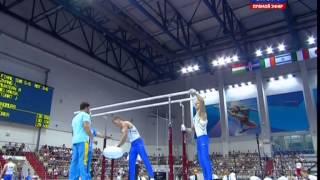 AG Men Team Final Universiade Kazan 2013