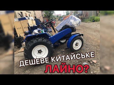 Можно и взять нормальный трактор за 40-50 тысяч?