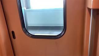 JR東日本 東北新幹線 水沢江刺 発車メロディ♪