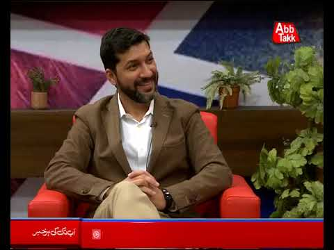 Abb Takk - News Cafe Morning Show - Episode 114 - 12 April 2018