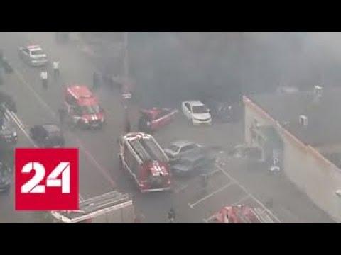 ЧП в автосервисе на Авиационной улице: пострадали 12 человек - Россия 24