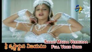 Saaho Mahaa Veerudaa Full Video Song | Sri Krishnarjuna Vijayam | Balakrishna | Roja | ETV Cinema