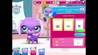 Littlest Pet Shop! Розовая танцующая лошадь! Серия 8! Игра Магазин домашних животных