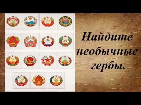 Солнце в гербах республик СССР.